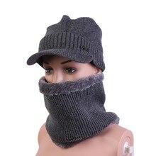 Уличные спортивные шапочки вязаная шапка бини шарф для мужчин и женщин теплая Повседневная шапка зимняя Толстая бархатная подкладка катание на лыжах маска