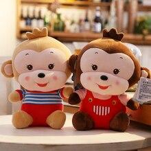 Ant 25CM novelty funny cute stuffed animal monkey toy doll pillow child birthday gift Christmas gift Stuffed Toys цены