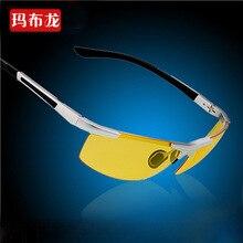Роскошные алюминиевого сплава очень свет ночного видения enhanced uv400 поляризованные солнцезащитные очки хорошего качества солнцезащитные очки 8530