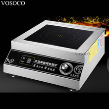 VOSOCO Electromagnetic furnace 5000W High efficiency electromagnetic water proof commercial plane 5 gear Stainless steel LED