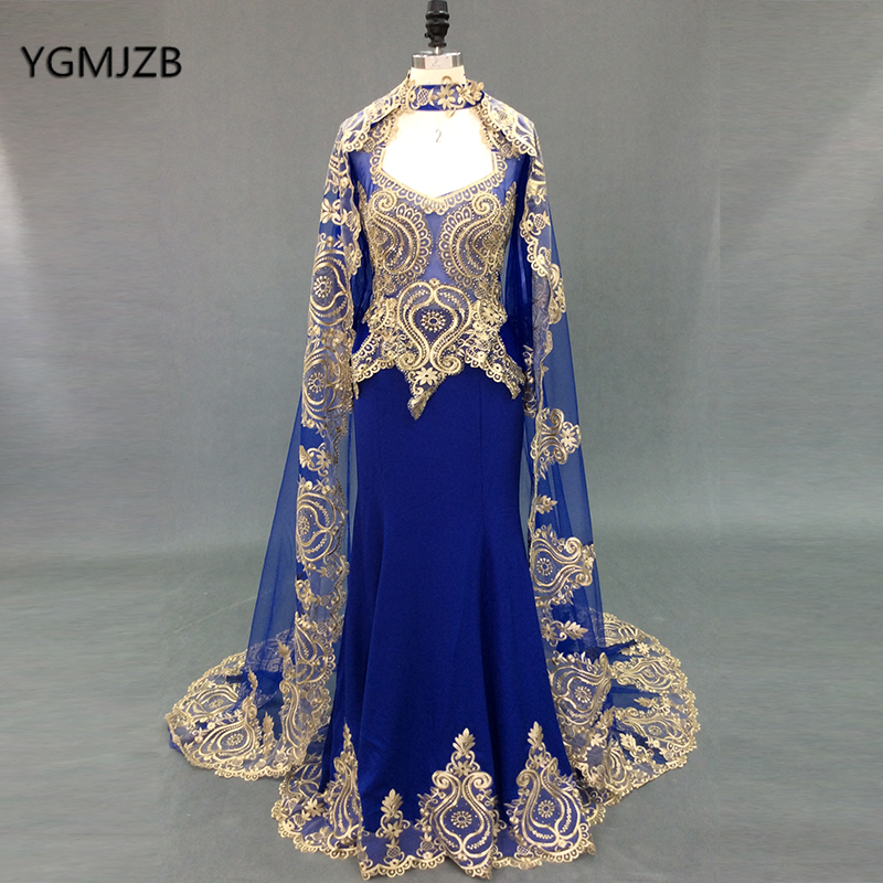 Royal Blue Muslim Evening Dresses 2019 Mermaid Long Sleeves Gold Embroidery Beads Lace With Cape Long Formal Dress Evening Gown