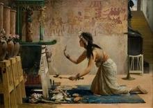 John Weguelin: The Obsequies of an Egyptian Cat SILK POSTER Decorative painting  24x36inch