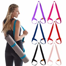 Yoga Mat Strap Belt Adjustable Sports Sling Carrier Shoulder Carry Exercise Stretch Fitness Elastic
