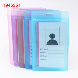 Transparent 614 plastic card sleeve ID Badge Case Clear Bank Credit Card Badge Holder Accessories expressing my personality