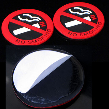 Car styling Warning No Smoking Car Stickers for BMW X1 X3 X5 X6 X4 E30 E34 E36 E38 E39 E46 E52 E53 E60 E90 M3 M4 M5 M6 325 image
