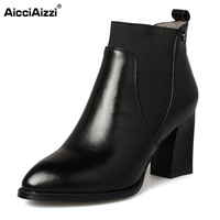 AicciAizzi Ladies Real Leather High Heel Boots Women Patchwork Solid Color Thick Heels Boot Dating Daily