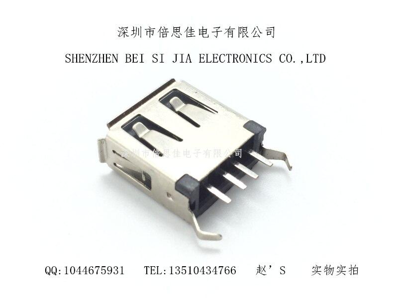 30 pcs/Soquete USB Uma Fêmea assento assento 13.7 MM DIP vertical Bend pé USB Fêmea USB Tipo A Interface USB2.0