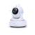 HD 720 P Pan/Tilt Câmera IP Sem Fio Onvif IR 8 M Conexão Wi-Fi