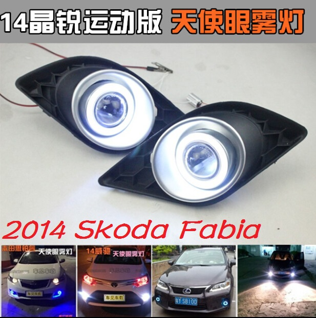 Fabia fog light 2014 Free ship!Fabia daytime light,2ps/set+wire ON/OFF:Halogen/HID XENON+Ballast,Fabia fabia greenline в украине