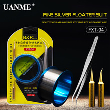 UANME Fine Silver Flying Wire Suit CPU Welding Pad Fingerprint Repair Maintenance Solder Joint Line on mainboard