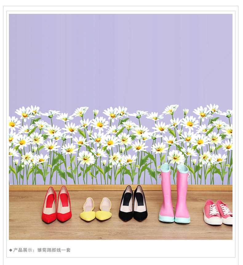 d daisy flores etiqueta de la pared pegatinas de vinilo para de nios decoracin