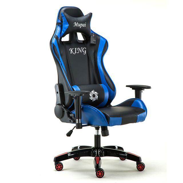Elegant Fashion Armchair Playing Chair WCG Chair Computer Gaming Athletics Chair  With Aluminum Alloy Legs