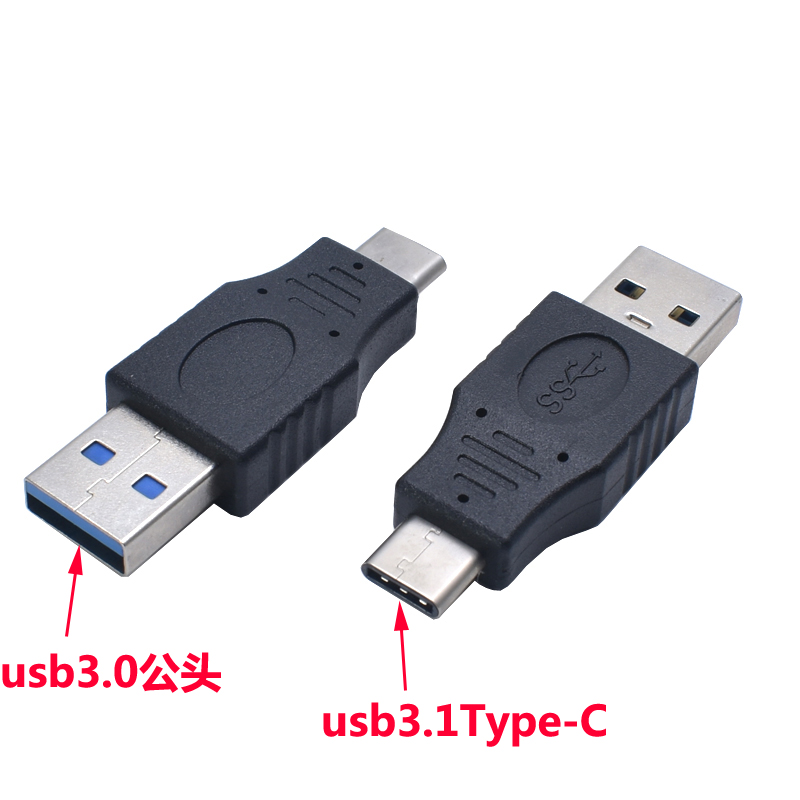 USB 3.0 Male To USB 3.1 Type C Male & Female Data Converter Desktop USB3.1 Type-C To USB-C Female Port Adapter For Laptop