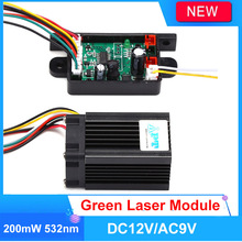 цена на Fat Beam Steady 532nm 200mW Green Laser Module/DIY Laser Stage Lighting