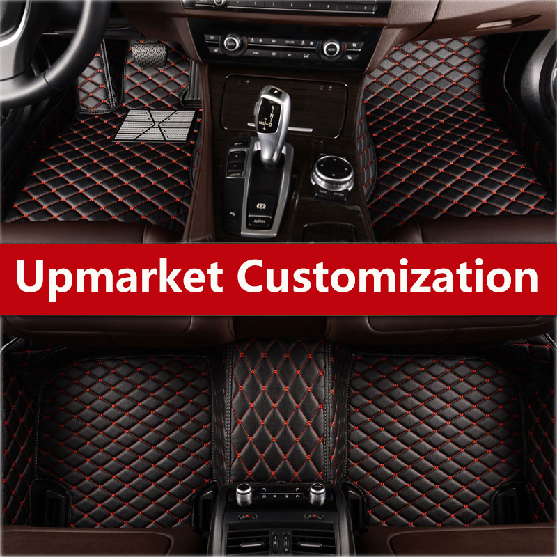 Custom car floor mats For Alfa Romeo Giulia Stelvio WeatherShield HD Rubber Trunk WITH Vent Under Bench Seat