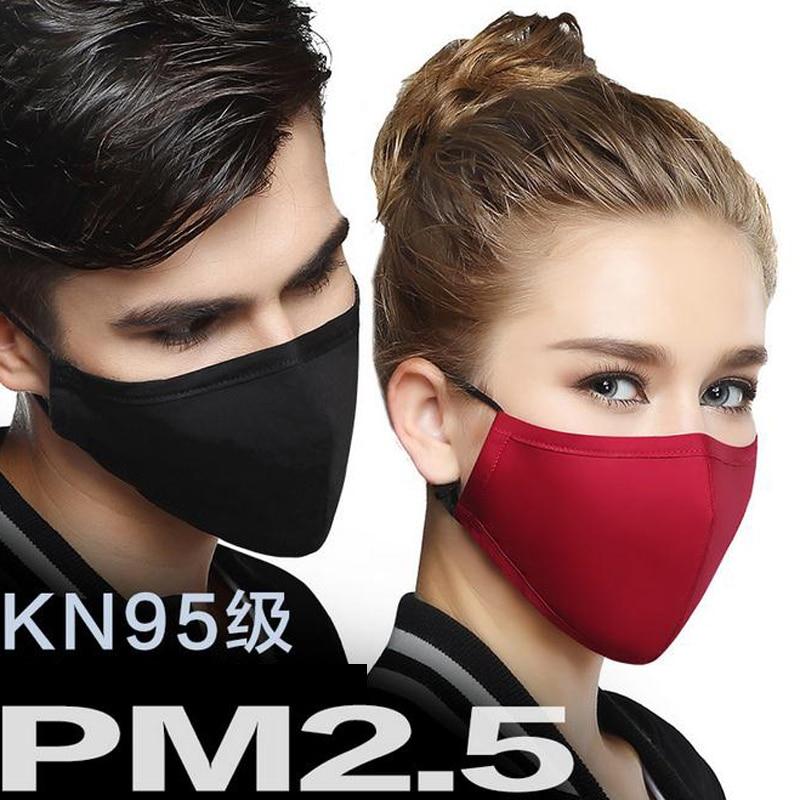 masque anti bouche