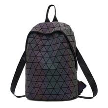 High Designer Women Large Geometric laser Nigh Light Backpack Teenager College School Bookbag Fashion Winter Travel
