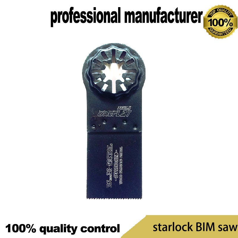 Starlocok Oscillating Tool Saw Blade BI-METAL SAW BLADE With Stainless Steel Shank  For SHEET Metal And WOOD PVC Cutting