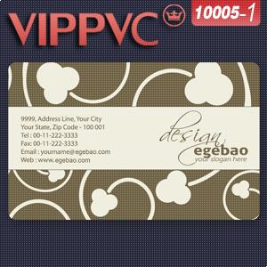 PVC Twhite plastic  business card a1005-1 card template- 85.5X54X0.38mm one-faced printing