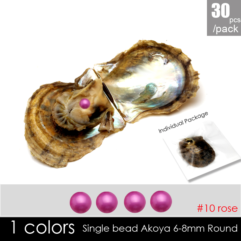 30pcs saltwater 6-7mm round akoya pearls oyster single color rose, AAA grade oyster mussel jewelry accessory making