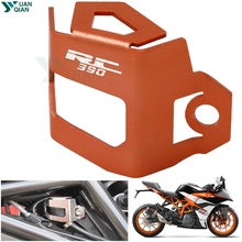 For KTM RC 390 Motorcycle Rear Brake Fluid Reservoir Guard Cover Protect rc