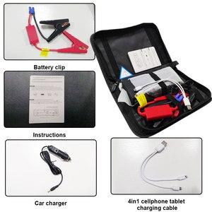 Image 2 - 16800 мА · ч портативный автомобильный прыжок стартер банк мощности высокой емкости пусковой усилитель устройства 600A 12 V аккумулятор для стартера автомобиля зарядное устройство усилитель