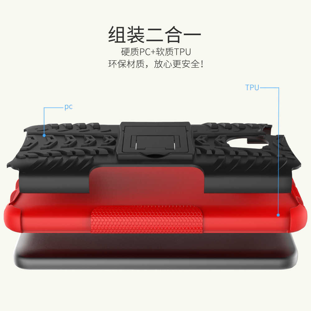 Case For Original Xiaomi Redmi 4X Smartphone Snapdragon 435 Octa Core  Fingerprint ID FDD LTE 5
