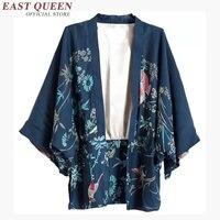 Tradicional quimono japonês yukata mulheres japonesas quimonos senhoras cardigans mulheres da moda verão estilo KK829 Y