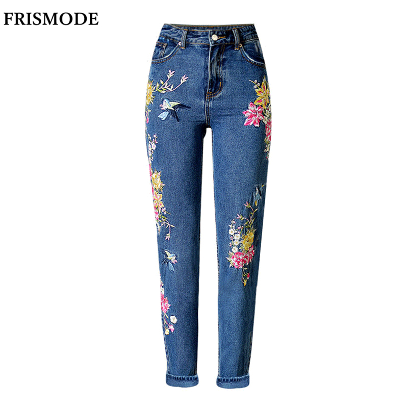 Popular High Waisted Jeans for Women-Buy Cheap High Waisted Jeans