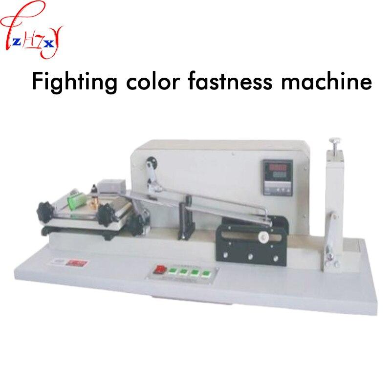 Kolor tarcia trwałość maszyna do Y571B-II trwałość koloru tester z wyświetlaczem LED tarcie trwałość tester 220 V 40 W