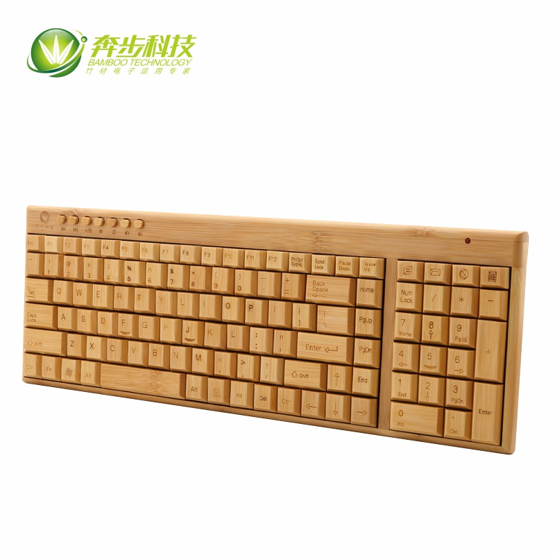 2.4G wireless OTG Multimedia bamboo keboards Green Noble Adsorption of Formaldehyde Radiation Healthy Keyboard KG201
