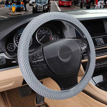 New High Micro Fiber Ice silk Car Steering Wheels Covers 38CM/15 Wheel Hubs Styling,Steering-wheel Free Shipping