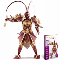 Action Figure Toys 3D Metal Puzzle DIY Monkey King P076 Figure Building Kit Laser Cut Model Gift Toy