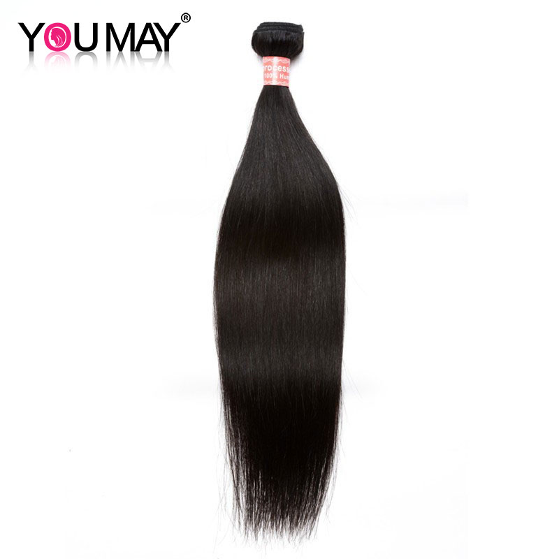 Brazilian Straight Hair Weave Bundles 100% Remy Hair 1 Piece Human Hair Extension Natural Color You May Hair Products