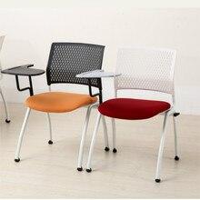 Складное кресло, обучающее кресло для Конференции, студенческое обучающее кресло, для обсуждения офисного кресла персонала с письменной доской
