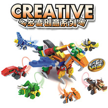 HSANHE 6015 Creative Series Changeable Animal Mecha Educational Diamond Bricks Minifigures Building Block Toys Gift
