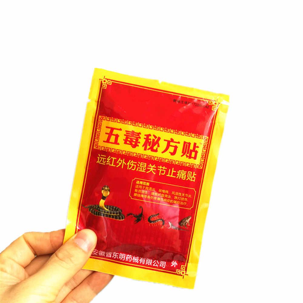 MIYUELENI 8 Pcs/Pack infrarouge lointain disloqué rhumatisme Acesodyne huile essentielle plâtre rapide efficace