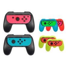 Левый + правый кронштейн Joycon Держатель Ручка Рукоятка чехол для контроллера Nintendo Switch NS Joy Con геймпад рукоятка держатель