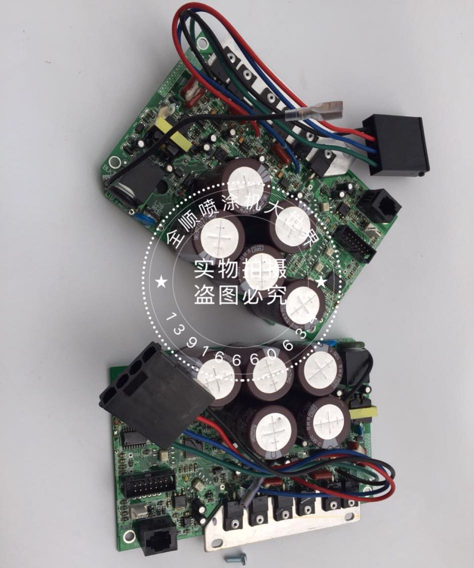 Professional quality Professional 495 590 Motor Control Circuit Board, paint sprayer parts 246380 airless paint sprayer professional airless paint sprayer parts 75cm extend pole suit for electric airess paint sprayer