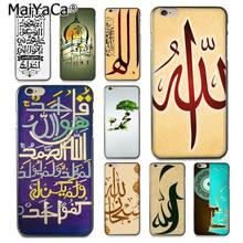 Maiya Meaning Arabic