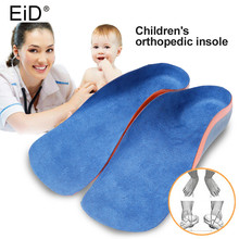 EID Kinder Kinder Eva Orthopädische Einlegesohlen Kinder Flache Fuß Arch Support Orthesen Pads Korrektur Gesundheit Fußpflege schuhe einsatz