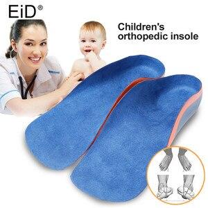 Image 1 - Ортопедические стельки EID для детей, ортопедические подушки из ЭВА с поддержкой стопы для плоскостопия, уход за здоровьем ног, вставки для обуви