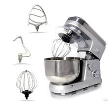 Alta calidad mezcladora de alimentos 220 V – 240 v, 1200 W batidora de pie de cook máquina caliente de la venta