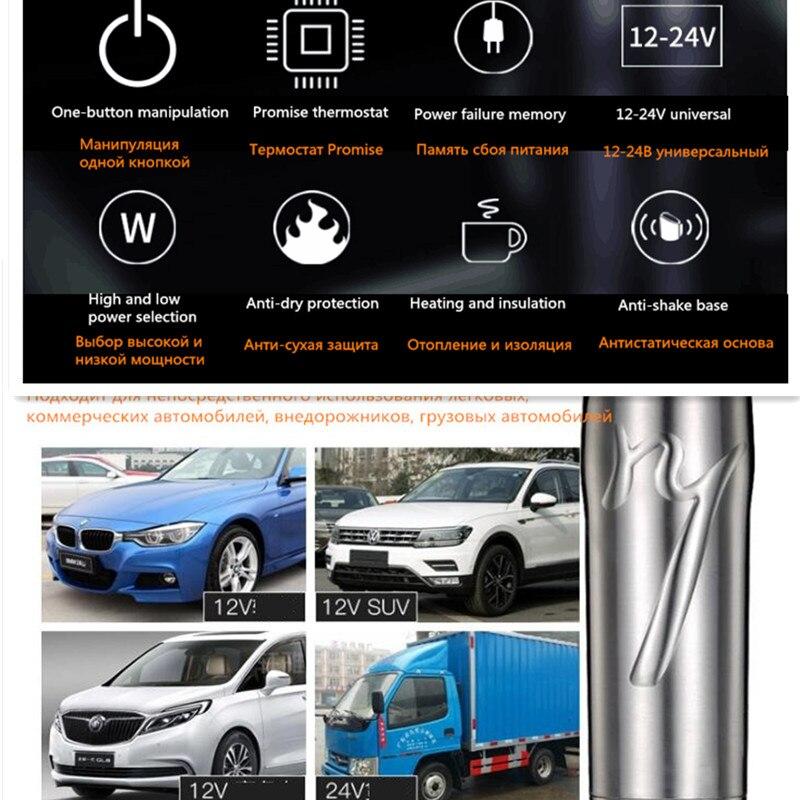 Auto-12-V-24-V-220-V-Water-Kokend-Cup-Elektrische-Verwarming-Cup-Auto-Boiler-Ketel (3)