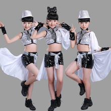 Girls Sequined Modern Jazz Hip Hop Dancewear Tops+Pant Kid's Party Dance Costumes Stage Wear Jazz Dancewear DS Dancing Costumes