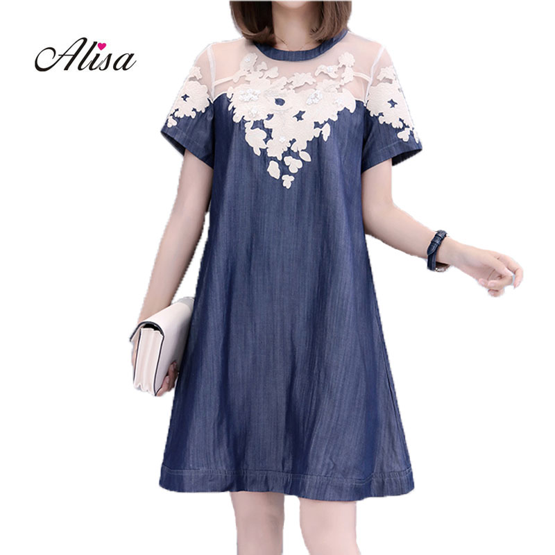 f511c9ec3a6 New Lace Patchwork Embroidery Denim Dresses Summer Women Half Sleeves Loose  A Line Jeans Dresses Plus