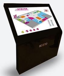 32 42 47 55 65 pollice centro commerciale sistema di guida di tocco interattivo 3D mappe segnaletica