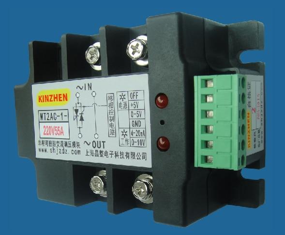 Fully Isolated Single Phase Thyristor Intelligent AC Voltage Regulator Module MT2AC-1-220V55AFully Isolated Single Phase Thyristor Intelligent AC Voltage Regulator Module MT2AC-1-220V55A