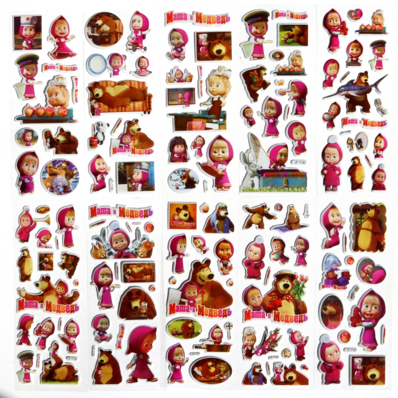 10 sheets cute masha and bear 3D stickers diary PVC puffy reward kids lot kawaii educational bubble stickers for notebook 6 sheets lot 3d puffy bubble stickers mixed cartoon kawaii stickers toys dress up girl changing clothes kids toys for children