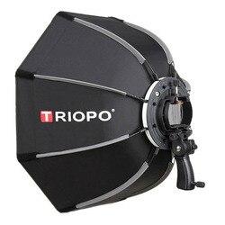 TRIOPO 65cm Portable Outdoor Octagon Umbrella Softbox for Godox V860II TT600 TT685 YN560 III IV TR-988 Flash Speedlite Soft Box
